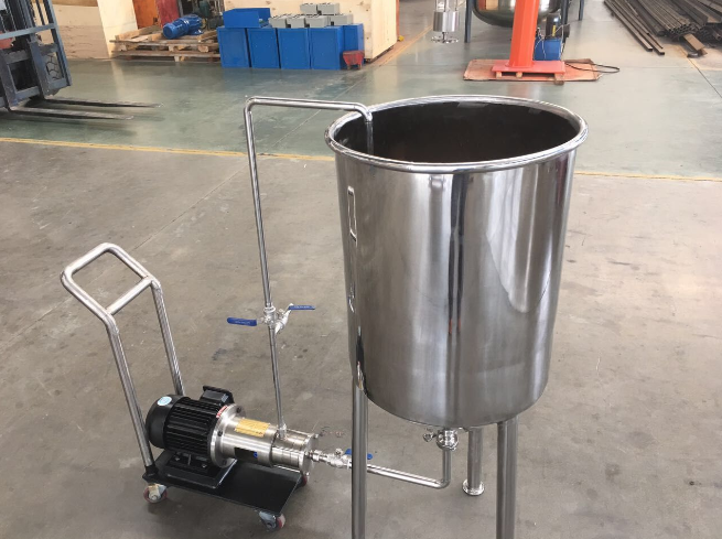 single stage high shear inline mixer